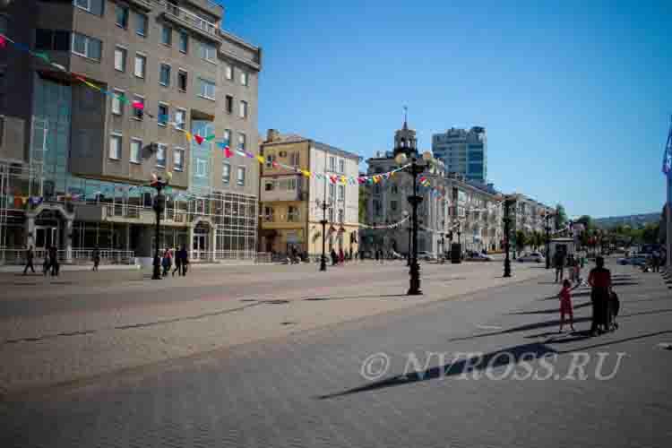 улица Новороссийская республика