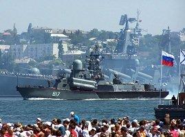 К 2014 году часть Черноморского флота будет базироваться в Новороссийске