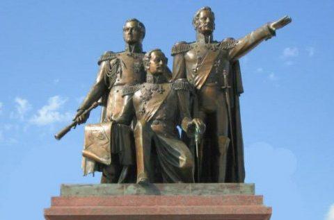 Памятник отцам-основателям Новороссийска