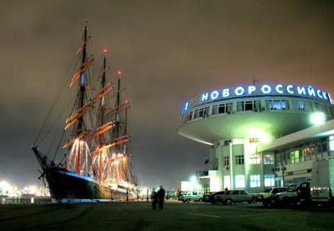 Город Новороссийск. Исторический экскурс