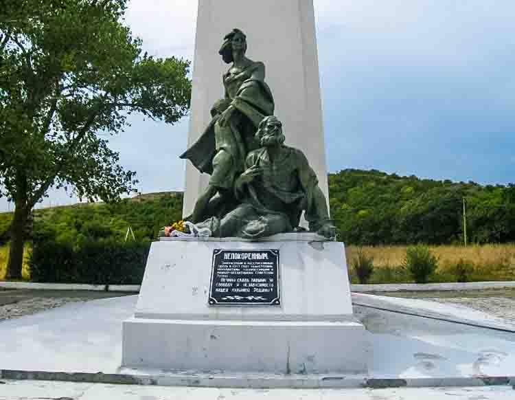 Памятник Непокоренным